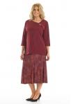 Printed Flared Hem Skirt